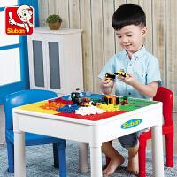 小鲁班 儿童学习桌乐高式多功能拼插积木套装玩具