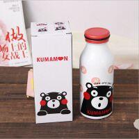 新款特价创意韩版熊本熊牛奶保温瓶卡通时尚保温杯子密封防漏水杯