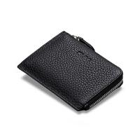 迷你零钱包女 时尚零钱袋可爱韩版 男士薄款拉链小钱包硬币包