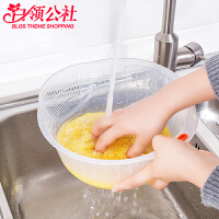 白领公社 洗米器 塑料淘米篮沥水淘米箩洗米筛洗菜盆沥水筐淘米器厨房用品