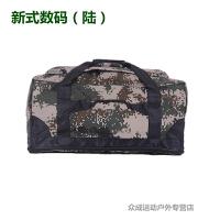 07前运运行包迷彩携行被装袋后留包黑色留守袋手提 加厚款 送密码锁
