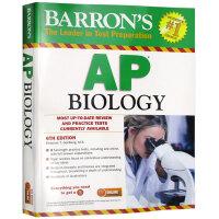 巴朗AP生物学第6版 英文原版 Barron's AP Biology 附全真试题 答案解析 英文版进口英语AP生物学