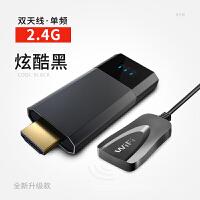 5G无线HDMI同屏器高清华为小米安卓苹果手机连接电视机投影仪家用投屏神器airplay通用传输转换 【全新升级款】-