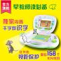 早教机智象 3岁以上儿童故事机玩具益智宝贝电脑点读学习机 包邮