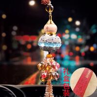 创意葫芦汽车用挂件车载车内香水吊坠挂饰保平安符装饰品摆件吊饰SN9582