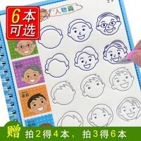 学前班练字帖儿童数字凹槽字帖拼音汉字幼儿园画画描红本练字本贴