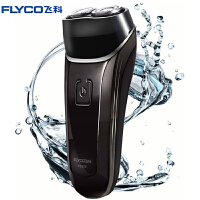 飞科(FLYCO)剃须刀 全身水洗充电式剃须刀电动刮胡刀胡须刀 FS873
