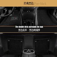 2018款奔驰C200L脚垫新C级C200全包围汽车脚垫丝圈2009-18款