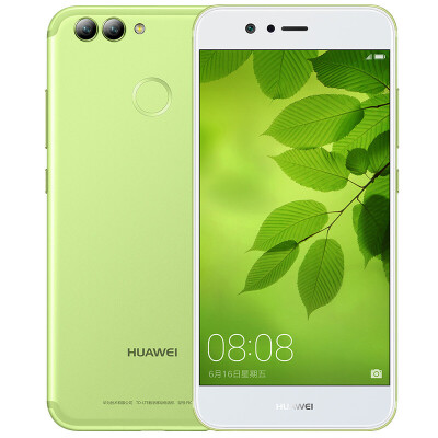 Huawei/华为 nova 2/nova 2 Plus全网通 移动联通电信4G手机 华为nova2/nova2plus送品牌耳机、指环支架,顺丰配送(2月1日起)