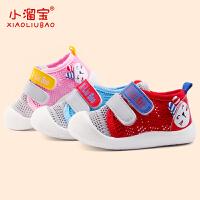 0-1-3岁男女婴儿鞋春秋网面透气单鞋学步鞋夏季宝宝软底鞋子网鞋