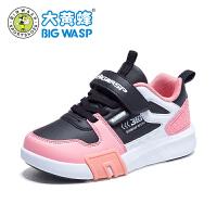 【1件2.5折价:109元】大黄蜂童鞋 儿童运动鞋2019秋季新款女孩可爱韩版鞋子女童运动鞋