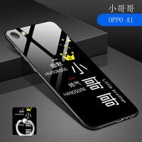 优品oppoA1手机壳A83钢化玻璃保护套软套壳a83m镜面个性网红新潮男女