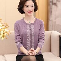 100%纯羊毛中老年女装40-50岁妈妈打底衫长袖女新款秋冬毛衣