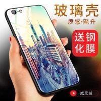 oppoa57手机壳 OPPO A57保护壳 a57m a39 a57t 手机壳套 全包防摔硅胶软边钢化玻璃彩绘后壳A