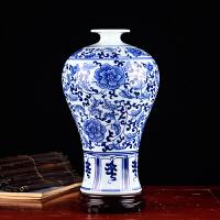 景德镇陶瓷装饰品摆件花瓶 中式家居手绘青花瓷客厅酒柜玄关博古架摆设