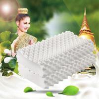 泰国乳胶枕护颈双人颈椎枕橡胶记忆枕一对枕芯按摩枕头枕心