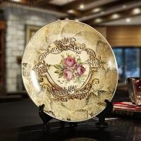 欧式摆件摆盘装饰品盘子陶瓷 酒柜摆设家居饰品客厅工艺品