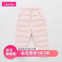 【2折价:69】笛莎女童宝宝羽绒裤儿童冬季新款女宝时尚羽绒裤子
