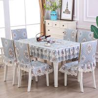 餐椅套布艺防滑茶几布餐桌布餐椅垫套装简约欧式椅坐垫靠背套定制!