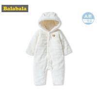 巴拉巴拉婴儿连体衣秋冬新生儿衣服宝宝爬爬服潮服哈衣女0-3个月