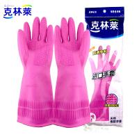 克林莱 橡胶手套家务清洁手套 韩国进口天然橡胶防滑手套 加厚耐用洗碗洗衣服手套 MINI号L大号M中号S小号手套颜色随