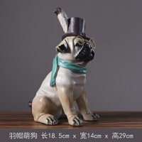 家居新房礼品软装饰品客厅树脂工艺品创意动物狗电视柜酒柜小摆件