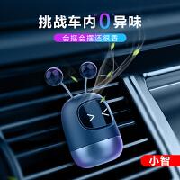 车载香水座汽车摆件出风口香薰车内空调香氛持久淡香装饰用品