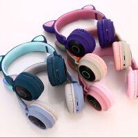 可爱猫耳头戴式无线蓝牙耳机带麦韩版少女心音乐学习电脑手机通用
