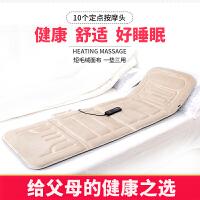 按摩器全身多功能按摩垫 电动振动加热颈部背部腰部家用床床垫仪