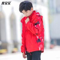 男童冲锋衣外套秋冬装三合一可拆卸户外加绒中大儿童风衣