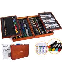 初学者手绘礼盒小学生美术用品画画笔水彩笔套装儿童幼儿园绘画套装彩色套盒
