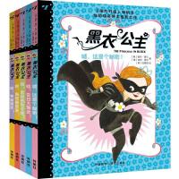 正版黑衣公主全套5册The Princess in Black 3-6-9岁儿童文学 卡通图画绘本 全彩儿童冒险幽默故