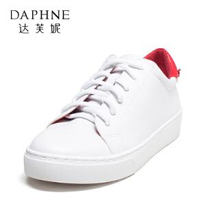 Daphne/达芙妮 圆头平底小白鞋时尚撞色绑带深口女单鞋