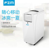 移动空调 1匹1.5匹单冷暖新款升级版卧室厨房静音智能极速制冷除湿一体机即插即用小空调