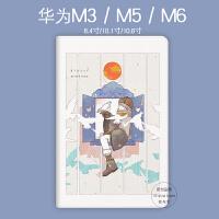 华为m3荣耀平板电脑M6保护套青春版10.1寸8.4超薄m5Pro10.8畅享壳