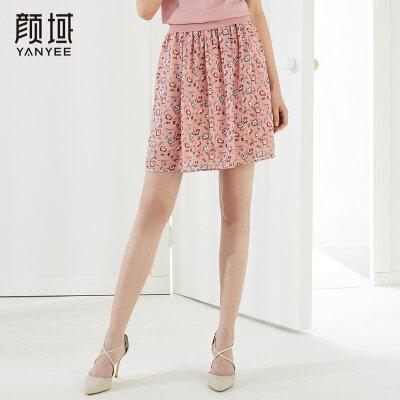 颜域女装2018夏季新款粉色褶皱收腰A字半身裙时尚短款碎花蓬蓬裙