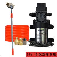 24V12V车载洗车机货车客车洗车器 家用便携式洗车长毛刷洗车水泵SN7862