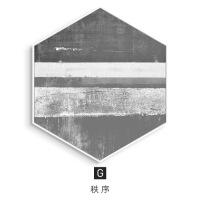 造梦空间 现代简约创意黑白六边形装饰画客厅相框画壁画墙上挂画