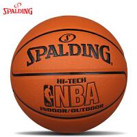 斯伯丁篮球NBA总裁签名室内外水泥耐磨PU皮篮球74-600y