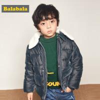 【3折价:119.4】巴拉巴拉儿童棉衣童装男童秋冬新款宝宝外衣加厚保暖棉袄外套