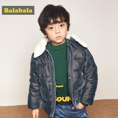 巴拉巴拉儿童棉衣童装男童秋冬新款宝宝外衣加厚保暖棉袄外套