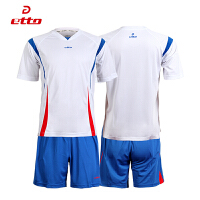 正品etto英途吸湿排汗短袖光板球衣男足球服套装SW1140