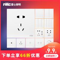 雷士照明开关插座家用86型5五孔二三插一开带墙壁空调插座面板