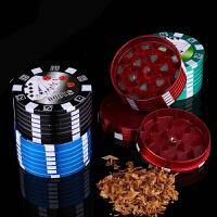 碎烟机烟斗丝研磨器烟具配件筹码造型 磨烟器碎烟器