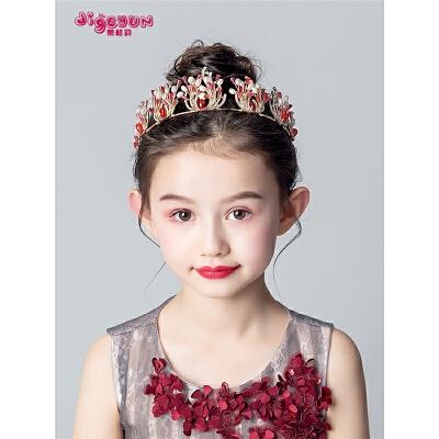 女童王冠儿童头饰礼服配饰公主演出发饰皇冠饰品