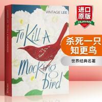 杀死一只知更鸟英文版 To Kill a Mockingbird 英文原版小说 世界经典名著 进口英语学习原著书籍可搭
