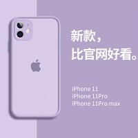 苹果11手机壳iphone11透明logo液态硅胶11pro摄像头全包镜头11promax超薄磨砂男女11maxpro防