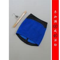 [B3-160-7]羊毛OL半身裙中裙一步裙0.26