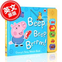 [现货]小猪佩奇 粉红猪小妹 英文原版 Peppa Pig: Beep beep brrrm! 嘀嘀叭叭 车辆认知发声书 3-6岁儿童 lad