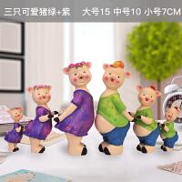 吊脚娃娃树脂摆件家居客厅酒柜装饰品可爱卡通创意房间工艺品摆设 黑色 三口可爱猪绿+紫